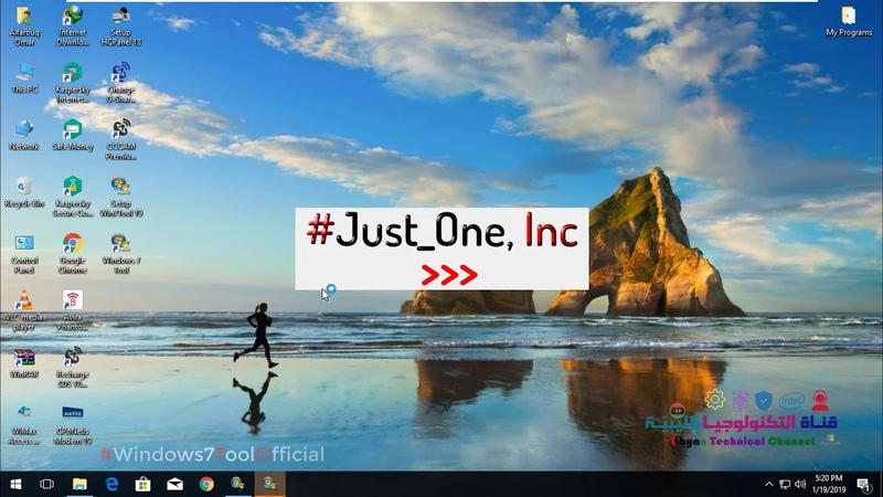 احصـل على أداة تفعيـل Windows 7 Pro - HB/HP بسيريال رسمي ! - 2019 - Exclusiv