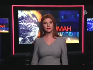 Тайны Чапман хозяева огненного кольца 19 10 2018 смотреть онлайн