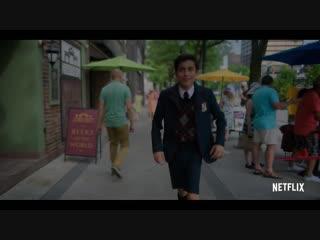 The Umbrella Academy — Trailer