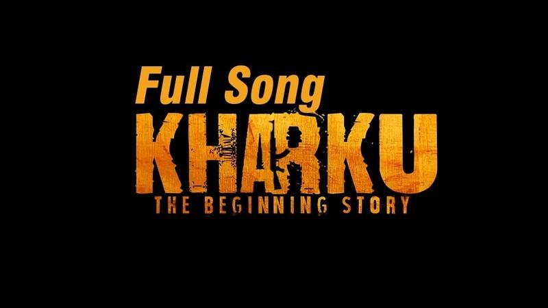 Kharku | Dhadi Jatha Bibi Jaswinder Kaur Rama Mandi Jalandhar wale | Latest Video Full Song 2018