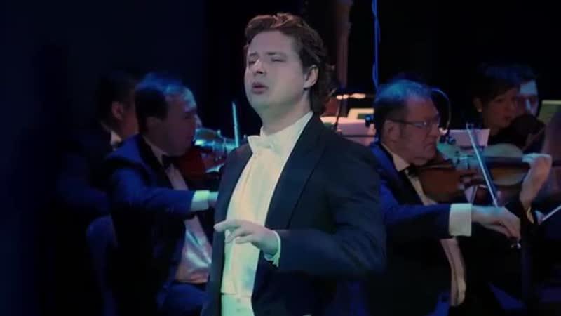 Ария Ленского - Дмитрий Корчак