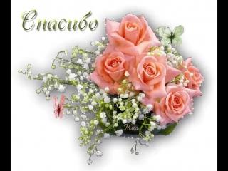 Спасибо всем за поздравления и пожелания!).Извините что не могу ответить всем лично!).