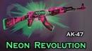AK-47 | НЕОНОВАЯ РЕВОЛЮЦИЯ - ОБЗОР (CS:GO)