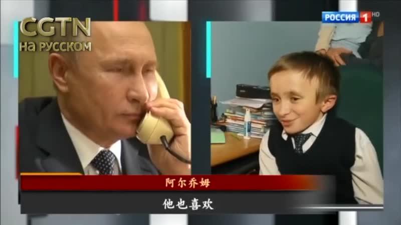 Президент РФ Владимир Путин исполнил мечту хрустального мальчика Артема Пальянова из Ленинградской области