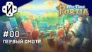My Time At Portia Первый Смотр Хорошей Игры 00