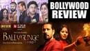 """B Town At Anup Soni's Ballygunge 1990"""" Drama Play Divya Dutta Juhi Babbar"""