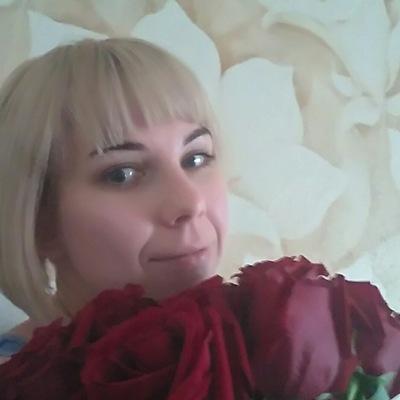 Еля Еленина
