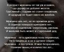 Алсулик Вострецова фото #7