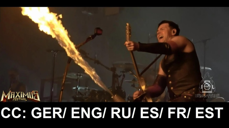 Rammstein - Links 2 3 4 (Live at Maximus Festival Brazil 2016 - Multicam) [CC/ENG/RUS and More]