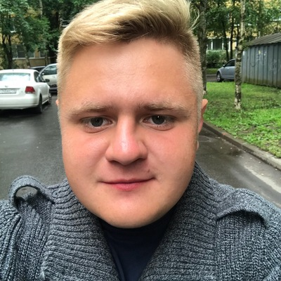 Санёк Пренц