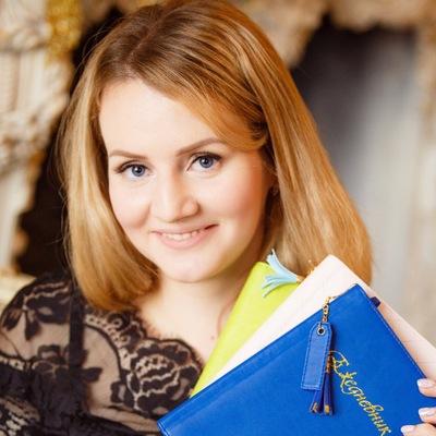Виктория Сорока