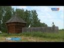 Новосибирские археологи ожидают важных открытий от нового сезона раскопок в Умревинском остроге