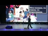 MBF 2018. Эдуард Васильев. Мужской Бизнес Форум