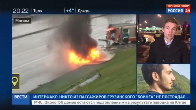 Новости на Россия 24 • В центре Москвы машина Maserati влетела в столб и сгорела водитель скончался