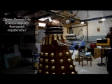 Dalek Humans
