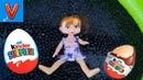 Барби и Маша в чернике находят киндер сюрприз Barbie and Masha are swimming in blueberries and find