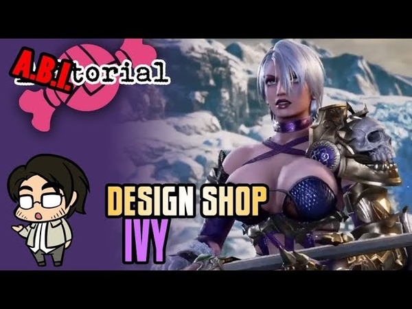 Design Shop IVY A Tale Of Whips And Thongs