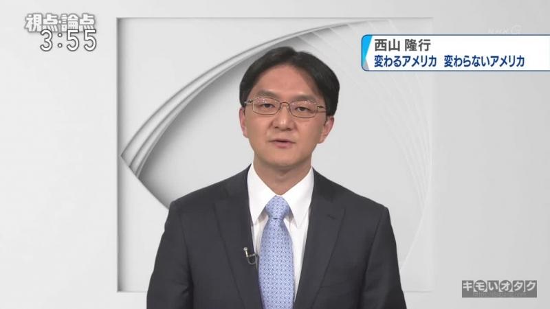 Японское ТВ канал NHK G