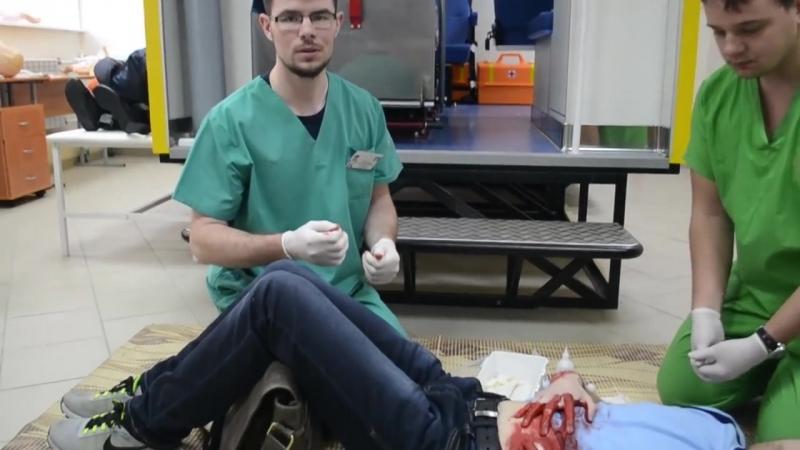 Неотложная помощь при ножевом ранении