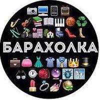 ua_baraholo4ka