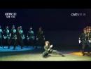 Мужской танец «ВоМэнь Доу Ши Цинь СюнДи» Мы все братья. Военная исполнительская труппа песни и танца.