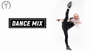 Педагоги «Тэ-Кари» Dance Mix [Волкова Наталия]