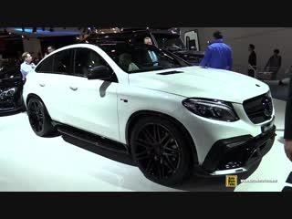 2016 Mercedes GLE63 S Coupe Brabus 850hp - Exterior, Interior Walkaround - 2015