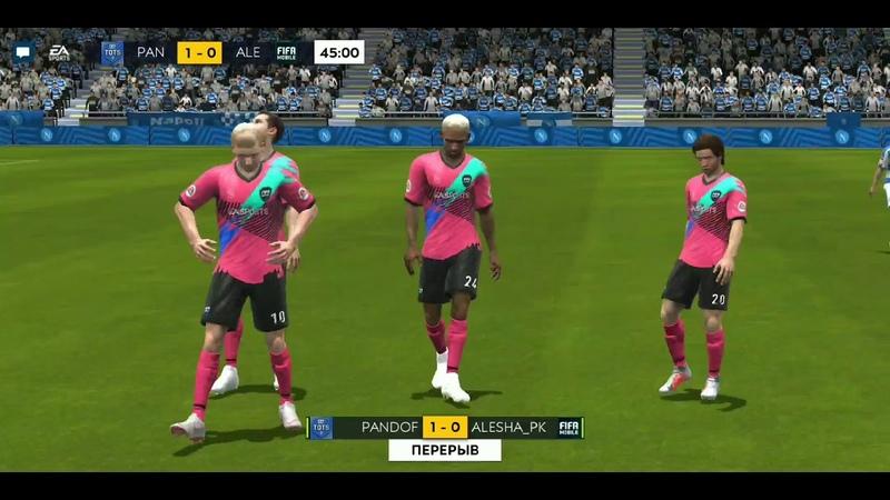 БЕСПЛАТНЫЙ TOTY ИГРОК 89?!   FIFA 19 MOBILE
