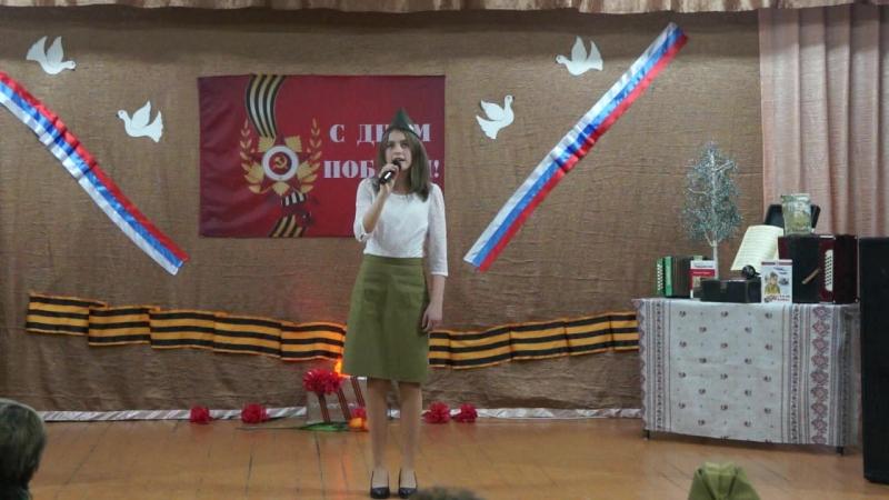 Конкурс военно-патриотической песни Во имя жизни на земле! 21 апреля 2018 Мой дед уходил на войну в исполнении Новиковой Кристин