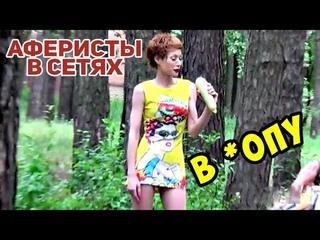 porno-zasunuli-kabachok-tetka-sela-na-litso-parenku-porno