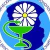 Фтизиопульмонологический центр Кемерово