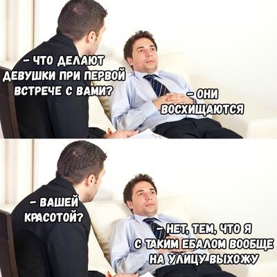 Дамир Павлаков