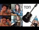 Распеваемся вместе с любимыми песнями Гитара вокал Нина Каверы 3AKA3A HETy искусство юмор музыка