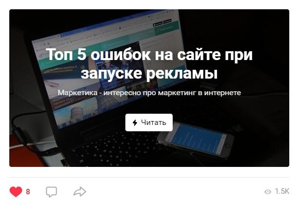 Маркетика - маркетинг - оформление VK