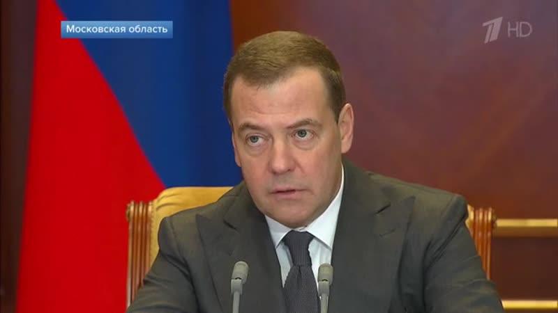 Медведев раскритиковал чиновников которые не решают проблемы с переработкой мусора