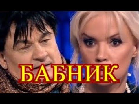 Александра Серова вынудили жениться!