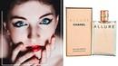 Chanel Allure / Шанель Аллюр - обзоры и отзывы о духах
