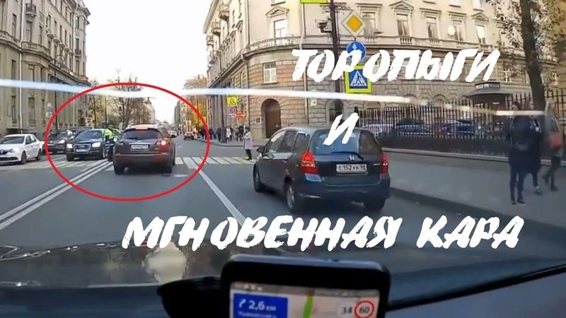 Торопыги и Мгновенная Кара группа: vk.com/avtooko сайт: avtoregik.ru Предупрежден значит вооружен: Дтп, аварии,ава