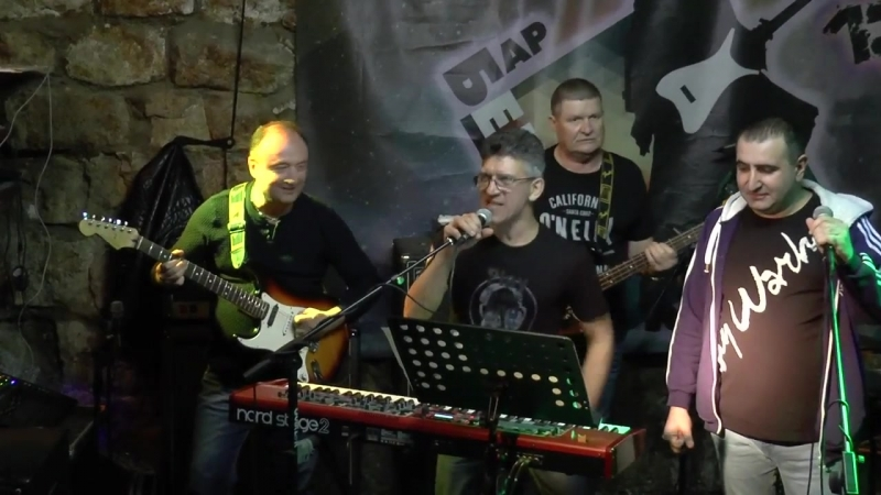 Группа «Тихий Омут» - Stand Up And Shout (DIO Cover)