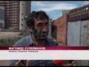 Горячая линия: ДТП в центре города и другие неприятности, омрачающие жизнь горожан
