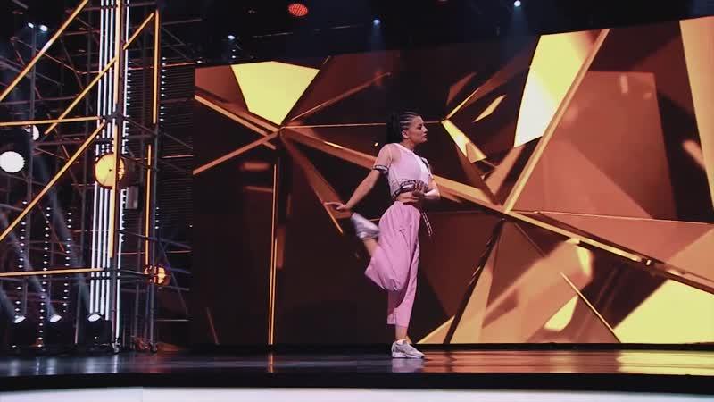 Yulia Boyko | Танцы наТНТ 4сезон