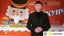 Alexei Yagudin on Instagram Продюсерская компания Илья Авербух и эксклюзивный билетный партнер приглашают Вас и Ваших детей н