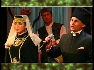 Дуэт из крымских песен Сине күргәч тә,Таң йолдызы