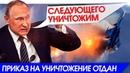 Истребитель-разведчик США пролетел на городами России нарушив границы