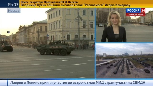 Новости на Россия 24 • На Красную площадь новым маршрутом танки и ракеты прошли по Звенигородке и Баррикадной
