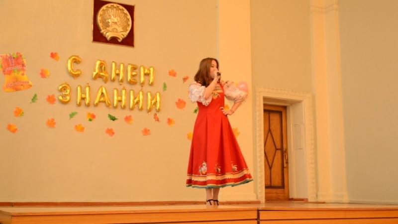 Виктория Гусаренко(1 сентября 2018)