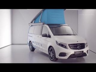 2018 Mercedes Marco Polo Concept