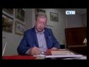 18.06.2018 Сосновый Бор с рабочим визитом посетил эколог Ю.Шевчук