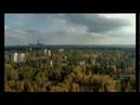 Чернобыль. 28 лет спустя.