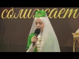 Beautiful Arabic Nasheed by Little Girl.mp4
